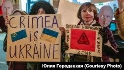Протесты по поводу аннексии Крыма