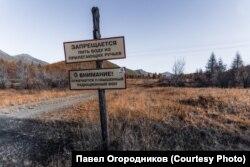 """Указатель на повороте в """"Бутугычаг"""""""