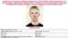 В Германии выдан ордер на арест россиянина: его подозревают в хакерской атаке на парламент