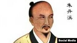 Настоящий Тао Хундин, китайский философ V века