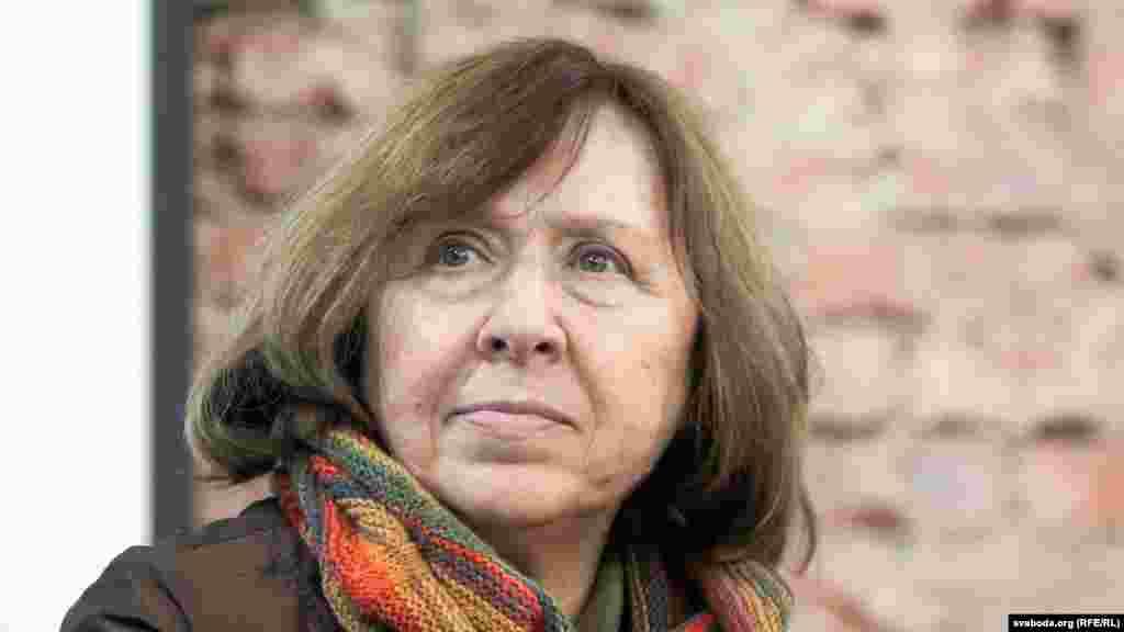 Светлана Алексиевич, нобелевский лаурет 2015 года