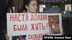 Пикет в поддержку Михаила Каабака в Москве