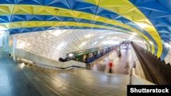 Станция харьковского метрополитена