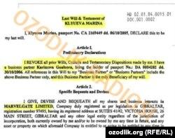 Завещание Клюевой, в котором она передает права на фирму Marvelgate Каримовой