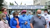 Doctors and nurses rally outside a Kyiv hospital on May 6, 2020 to protest against a salary cut linked to ongoing health-care reforms.