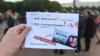 """В Петербурге сторонников Навального перед акцией призвали бесплатно посмотреть """"Крым"""""""