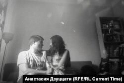 Александр и Александра. Фотография сделана по видеосвязи
