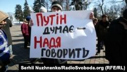 Итоги дня: задержание Савченко и бойкот Госдуме