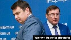 Директор НАБУ Артем Сытник и генпрокурор Украины Юрий Луценко (архивное фото)