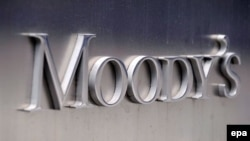 U.S. -- The Moody's logo outside the offices of Moody's Corporation in New York, 13Jul2011