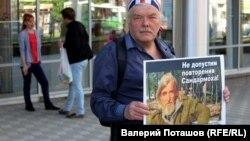 Пикеты в поддержку Дмитриева