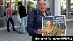 Пикеты в поддержку Дмитриева в Петрозаводске