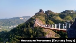 Провинция Чжэцзян