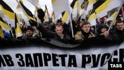 Участники шествия националистов на улице Перерва в районе Люблино, Москва, 4 ноября 2016