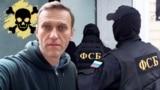 Алексей Навальный. Скриншот видеоролика о результатах расследования отравления оппозиционера