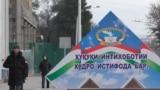 Tajikistan,Dushanbe city, tajik youth and election, 27February2020