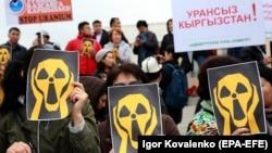 Протесты против добычи урана в Бишкеке