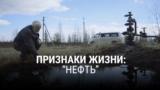 banner_sol_neft