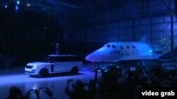 Презентация космической программы Virgin
