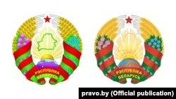 Слева – теперешний вариант герба, справа – предлагаемый