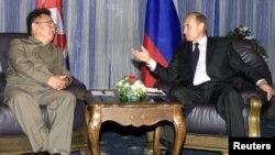 Путин встречается с лидером КНДР Ким Чен Иром в 2002 году во Владивостоке