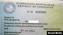 """""""Выездная виза"""" Узбекистана"""