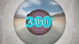 Banner-Asia 360 / CT