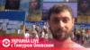 Украина LIVE с Тимуром Олевским