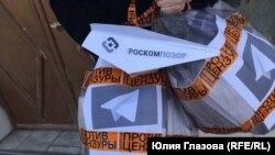 """Бумажный самолетик – символ мессенджера Telegram – с надписью """"Роскомпозор"""""""