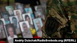 В Киеве отмечают вторую годовщину Евромайдана