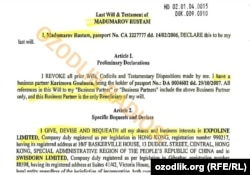 Завещание Мадумарова, в котором он передает права на фирму Expoline Каримовой