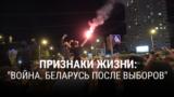 banner_sol_vbpv