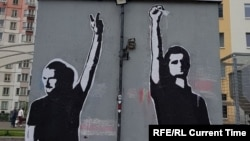 A mural on the side of a Minsk apartment building of two deejays who were jailed for spinning a song by Soviet rock legend Viktor Tsoi has become a flash point in the standoff between Alyaksandr Lukashenka and his opponents.