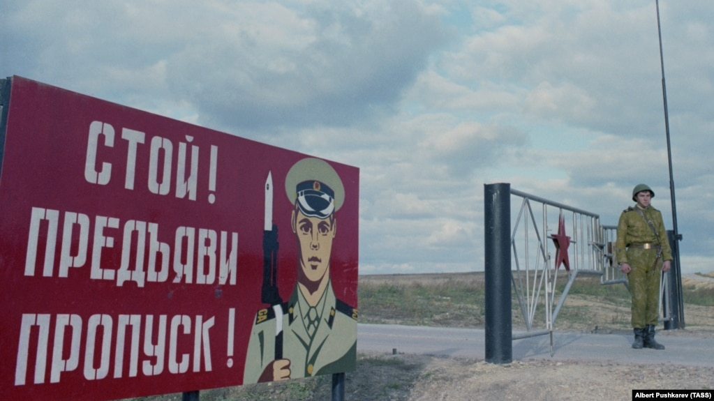 При взрыве на военном полигоне в Нёноксе был превышен радиационный фон. Два человека погибли