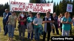 Митинг на станции Шиес против строительства мусорного полигона