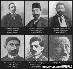 Этнические армяне, делегаты парламента Оттоманской империи, которые были убиты в 1915 году в Стамбуле