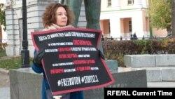Одиночный пикет в поддержку Константина Котова в Москве. 13 октября 2019