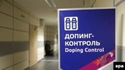 Указатель на допинг-контроль, Олимпиада в Сочи (2014)