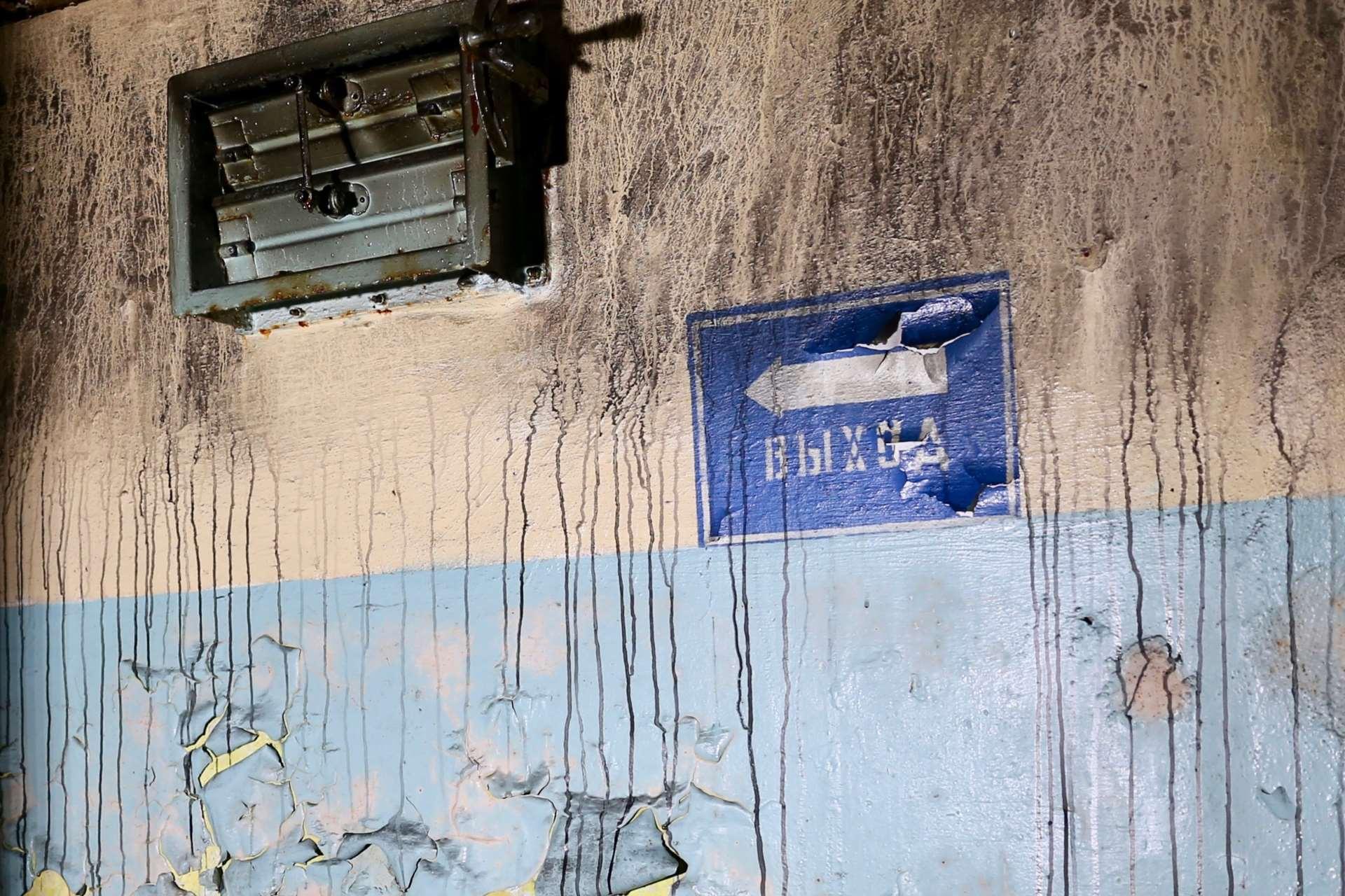 Указатель к аварийному выходу в заброшенном бункере проекта «Явор»