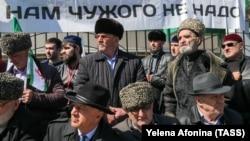 Протесты в Магасе против соглашения об обмене землями с Чечней