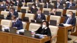 Парламент Казахстана рассмотрит поправки в закон о семейном насилии