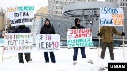 Протесты в Киеве против участия в выборах президента Украины Юлии Тимошенко