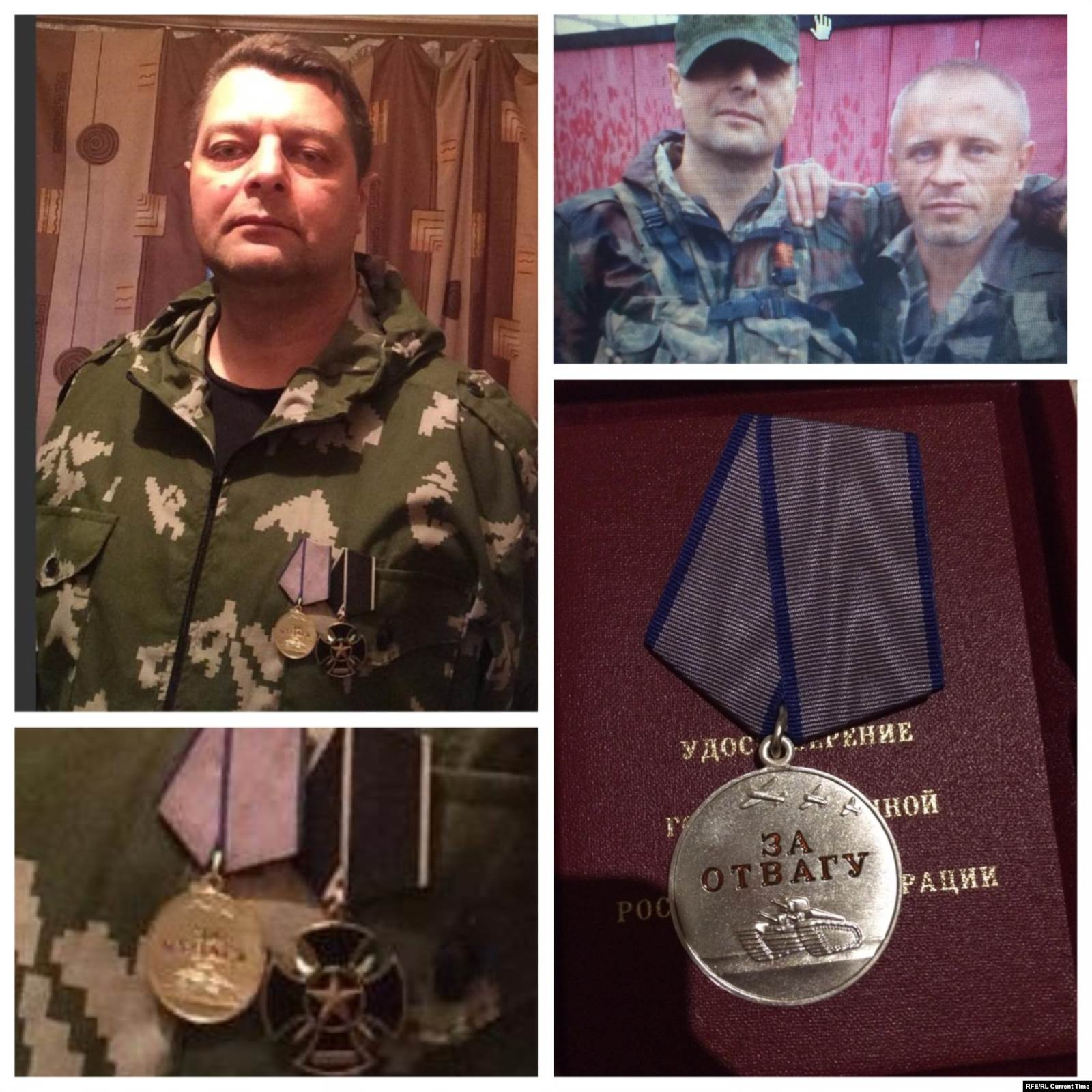 Юрий Шкурапекин и его награды