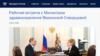 ФБК: сайт президента РФ обошелся не в 20 млн, а в 5-6 раз дороже