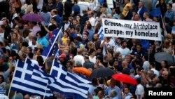 Массовая демонстрация в поддержку Евроинтеграции в Афинах 30 июня
