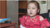 """История казахстанской девочки с """"хрустальной болезнью"""""""