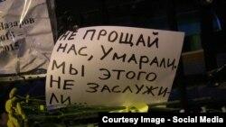 Акция памятя Умарали Назарова, Посольство Таджикистана в Москве, 29 октября 2015