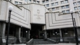 Здание Конституционного суда Украины