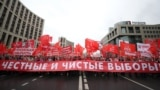Russia -- People take part in a rally organised by the Russian Communist party, demanding fair elections to Moscow City Duma, the capital's regional parliament, in Moscow, Russia August 17, 2019.