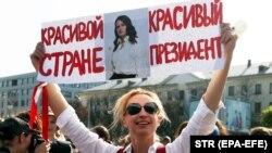 Женский марш солидарности 26 сентября 2020 года, Минск, Беларусь